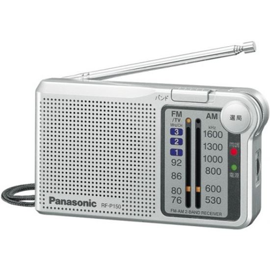 TRANSISTOR PANASONIC RF-P150EG9 BOLSILLO 034102
