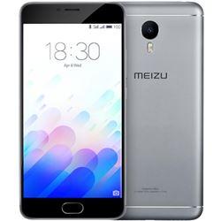 "TELEFONO LIBRE MEIZU M3 NOTE 5.5"" GREY M681H216"