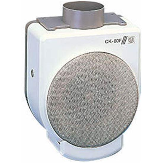 EXTRACTOR S&P CK60F